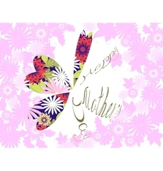 Happy Mothers typographical background with a vector image
