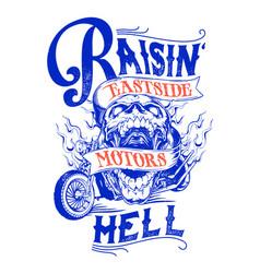 Raisin hell vector