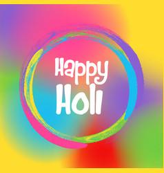 Holi festival a spring festival colors vector