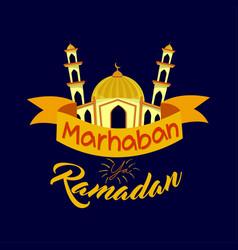 muslim feast of the holy month of ramadan kareem vector image