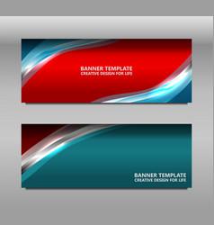 web banner curve design vector image vector image
