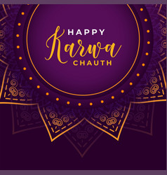 Happy karwa chauth abstract card indian vector