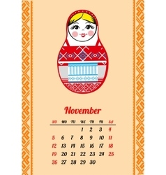 Calendar with nested dolls 2017 November vector image