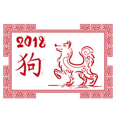 chinese new year 2018 symbol in traditional red vector image