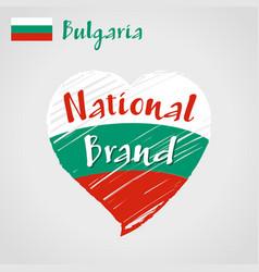 flag heart of bulgaria national brand vector image