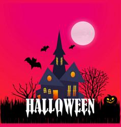 happy halloween invitation card with creative vector image