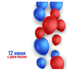Russian flag theme balloons decoration for 12th vector