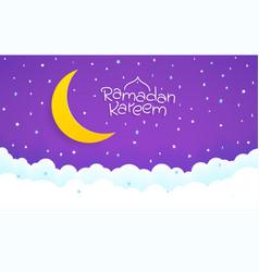 Islamic holiday greeting card ramadan kareem vector