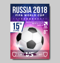 2018 fifa world cup poster russia event vector image