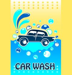 Car wash banner vector