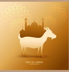 Muslim festival eid al adha bakrid background vector