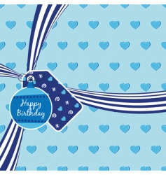 birthday ribbon vector image