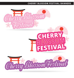 cherry blossom festival banners vector image vector image