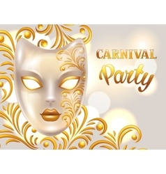 Carnival invitation card with venetian mask vector
