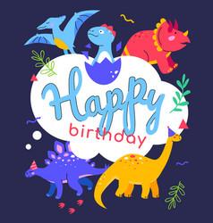 happy birthday - flat design style vector image