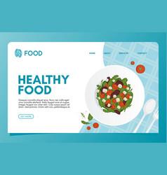landing page healthy food with salad premium vector image