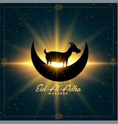 Nice glowing eid al adha bakrid festival wishes vector