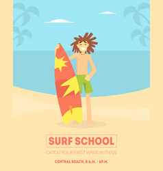 surf school banner template smiling male surfer vector image