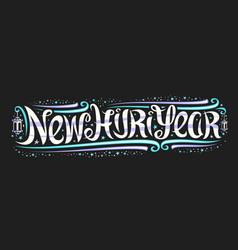 Title for islamic new hijri year vector