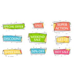 speech bubble set for retail promotion vector image
