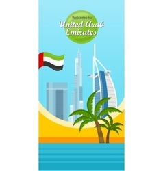 United Arab Emirates Flat Style Concept vector image vector image