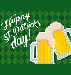 beer glasses beverage celebration happy st vector image