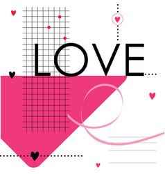 happy valentine day sweetheart cute cartoon vector image vector image
