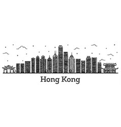 Engraved hong kong china city skyline with modern vector