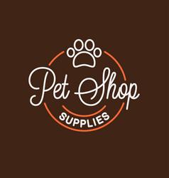pet shop logo round linear logo supplies vector image