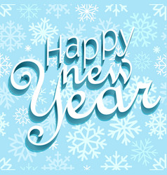 happy new year greeting card template happy new vector image vector image