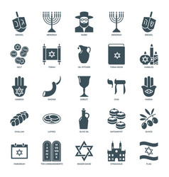 Hanukkah icons set judaism symbols collection vector