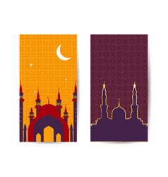 ramadan kareem banner set colorful ramadan vector image