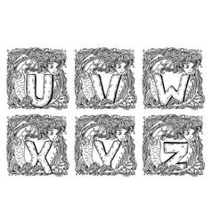 Retro marine alphabet - u v w x y z vector