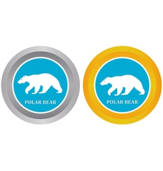two buttons vector image vector image