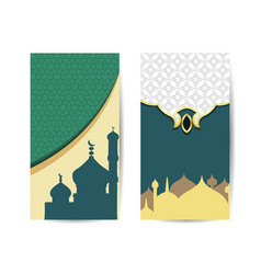 Arabic decoration in shape a mosque vector