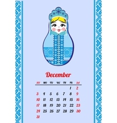 Calendar with nested dolls 2017 December vector image