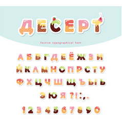 sweet cyrillic font paper cut out letters and vector image