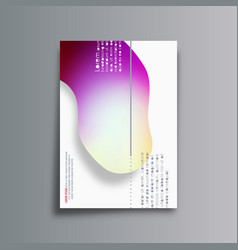 abstract background with gradient shapes for the vector image