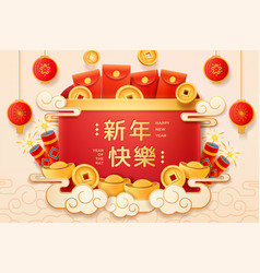 Cny rat sign or 2020 chenese new year poster vector