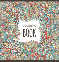 Adult coloring book cover autumn colorful vector