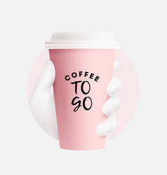 coffee cup mockup realistic paper coffee to go vector image