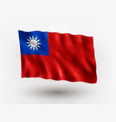 flag taiwan vector image