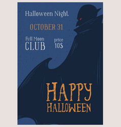 Happy halloween greeting promo poster with place vector