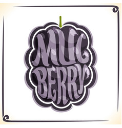 Logo for mulberry vector