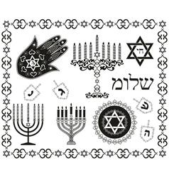 jewish religious symbols vector image vector image
