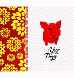 Chinese new year 2019 plum blossom and dog vector