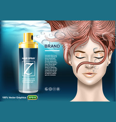 Hair spray protection ads template with girl vector