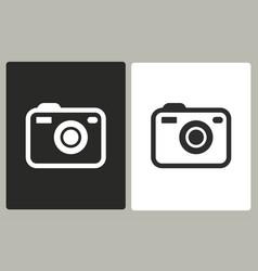 Photo - icon vector