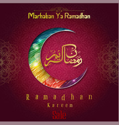Ramadan kareem sale with crescent moon vector