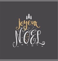 christmas in french greeting joyeux noel vector image